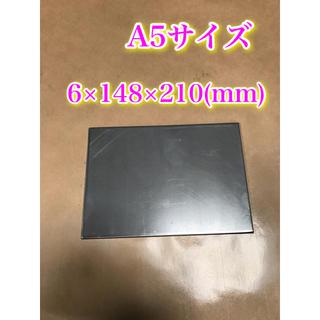 鉄板  6×148×210 (mm)  送料込(調理器具)