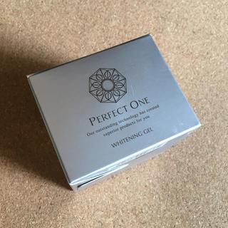 パーフェクトワン(PERFECT ONE)の* パーフェクトワン 薬用ホワイトニングジェル 75g(オールインワン化粧品)
