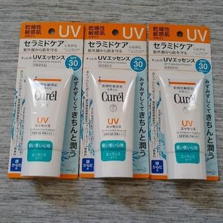 キュレル(Curel)のキュレルUVエッセンスセット(日焼け止め/サンオイル)