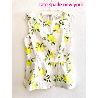 ケイトスペードニューヨーク(kate spade new york)のケイトスペード レモン柄が涼やかな ノースリーブトップスkate spade(シャツ/ブラウス(半袖/袖なし))