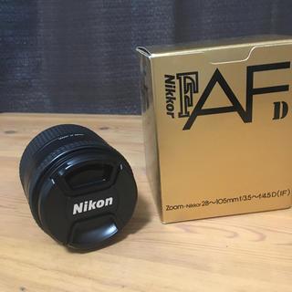 ニコン(Nikon)のNikon レンズ(レンズ(ズーム))