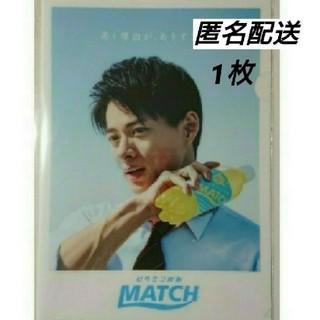 king&prince  平野紫耀 MATCH マッチ ファイル クリアファイル