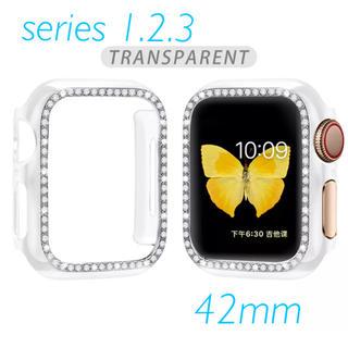 Apple Watch - 〖激安〗Apple Watch ケース クリスタル クリア✦キラキラ42mm