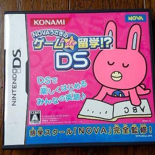 ニンテンドーDS - 【DS中古ソフト】ゲームde留学DS