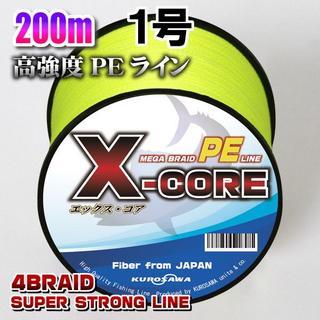 高強度PEラインX-CORE1号18lb・200m巻き 黄 イエロー!(釣り糸/ライン)