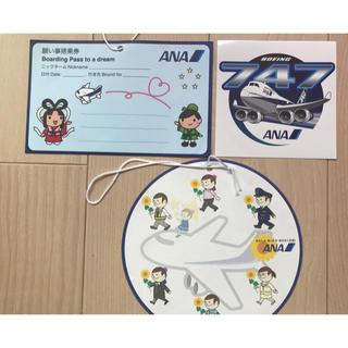 ANA(全日本空輸) - ANA限定 七夕飾り 願い事搭乗券&ステッカー