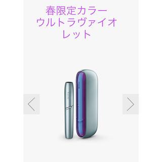 アイコス(IQOS)の限定色 アイコス3 DUO ウルトラバイオレット IQOS 本体 新品 送料無料(タバコグッズ)