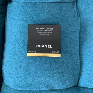 CHANEL - シャネル プードゥル ルミエール 40 ホワイト オパール 8.5g