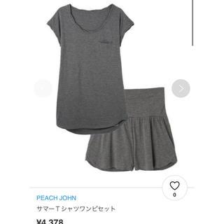 PEACH JOHN - PJ ルームウェア Tシャツセットアップ