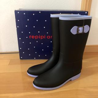 レピピアルマリオ(repipi armario)のレピピアルマリオのレインブーツ、長靴、新品未使用(長靴/レインシューズ)