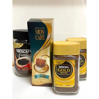 Nestle - 未開封 コーヒーセット