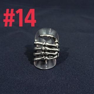 ボーンハンドリング#14(リング(指輪))