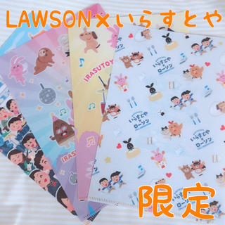 LAWSON×いらすとや 限定 クリアファイル(クリアファイル)