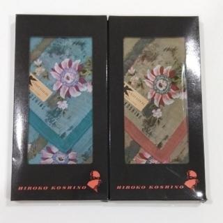 ヒロココシノ(HIROKO KOSHINO)のヒロココシノ ハンカチ 2枚(ハンカチ)