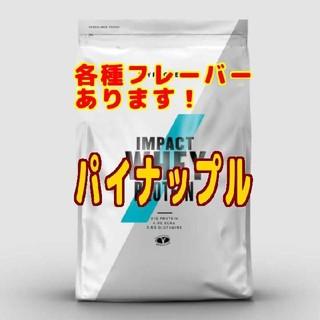 MYPROTEIN - マイプロテイン  🍍パイナップル味 1kg ホエイプロテイン