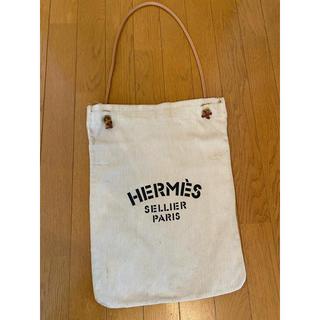 Hermes - エルメス/HERMES アリーヌ 布バック