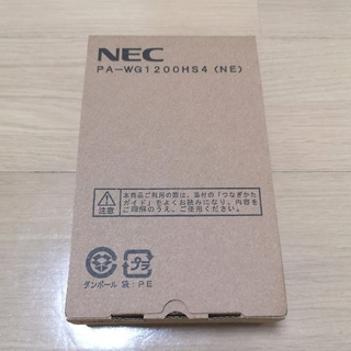 NEC - NEC Aterm PA-WG1200HS4 無線ルーター