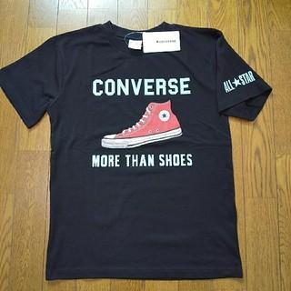 CONVERSE - 140cm タグ付き新品  コンバース オールスター 半袖 Tシャツ 黒