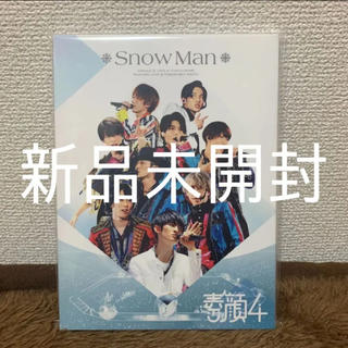 SnowMan盤 素顔4 DVD