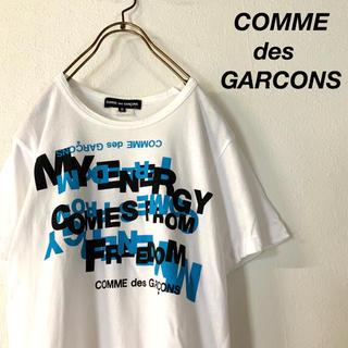 COMME des GARCONS - 【美品】COMME des GARCONS ビッグプリント デザイン tシャツ
