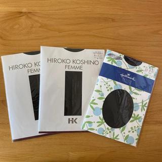 ヒロココシノ(HIROKO KOSHINO)のストッキング ブラック色3セット(タイツ/ストッキング)