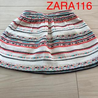 ZARA KIDS - ザラ 116 スカート