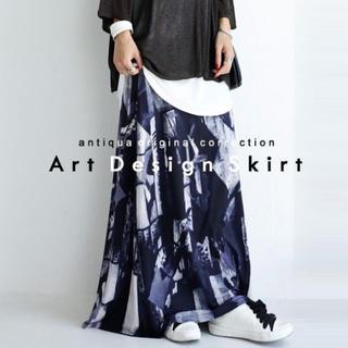 アンティカ(antiqua)の☆★☆ アンティカ アート柄ロングスカート パープル系(ロングスカート)