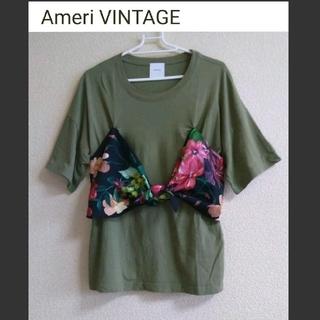 Ameri VINTAGE - 色違い着画あり Ameri VINTAGE  ビスチェTシャツ