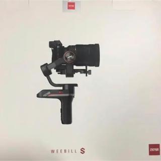 Zhiyun WEEBILL-S スタビライザー デジタル一眼レフ ミラーレス用(その他)