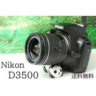 ☆新品ボディ☆スマホへ送れるBluetooth搭載☆ ニコン D3500(デジタル一眼)