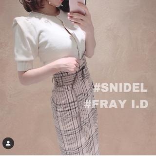 FRAY I.D - fray.idハイウエストタイトスカート 新品 未使用 タグつき