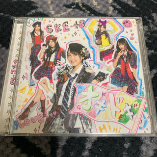 エスケーイーフォーティーエイト(SKE48)のオキドキ SKE48 (ポップス/ロック(邦楽))