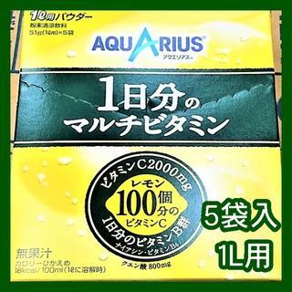 コカコーラ(コカ・コーラ)のアクエリアス1日分のマルチビタミン粉末パウダー10袋(ソフトドリンク)