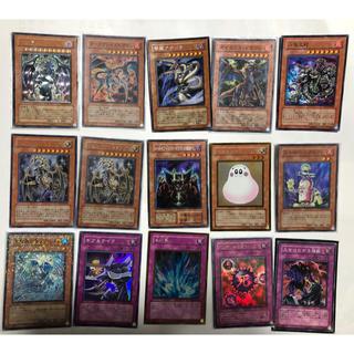 遊戯王 - 遊戯王デュエルモンスターズオフィシャルカードゲーム 15枚