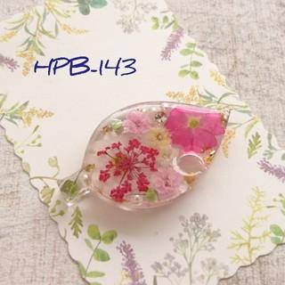 レジン HPB-143 ヘアゴム/ポニーフック/ブローチ(ヘアアクセサリー)