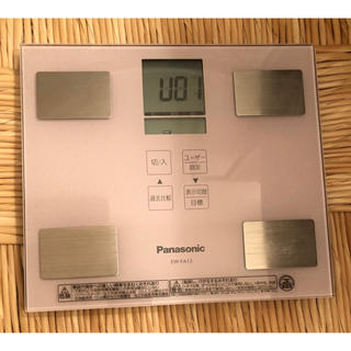 パナソニック(Panasonic)の【数回の使用/当日発送可能】Panasonic体重計!(体重計/体脂肪計)