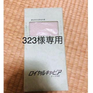 323様専用 ビーズ半衿(和装小物)