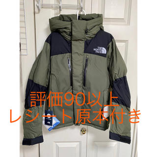THE NORTH FACE - シーズンオフ価格 バルトロライトジャケット