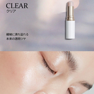 CHANEL - hince ヒンス ハイライト CLEAR クリア