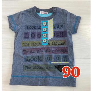 ブランシェス(Branshes)のBranshes 半袖 Tシャツ 90(Tシャツ/カットソー)