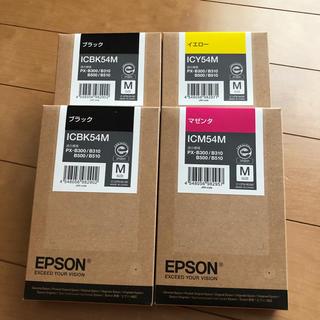 エプソン(EPSON)の💝エプソン★インクカートリッジ💝(PC周辺機器)
