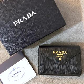 PRADA - PRADA❤︎大人気❤︎三つ折りレター型 財布 ミニウォレット 1MH021