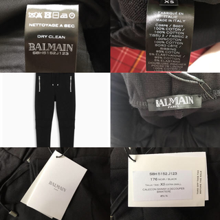 バルマン(BALMAIN)のBALMAIN スキニーパンツ(その他)