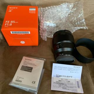 ソニー FE 85mm F1.8(レンズ(単焦点))