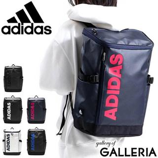 アディダス(adidas)の最新作 adidas アディダス 25L 62791 リュック リックサック (バッグパック/リュック)