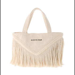 ALEXIA STAM - V Long Fringe Small Tote Bag アリシアスタン