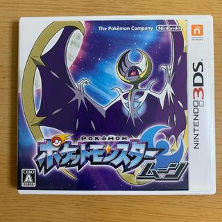 ポケモン - ポケットモンスター ムーン 3DS