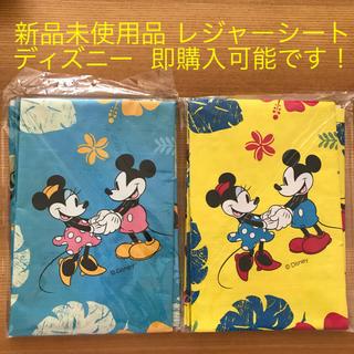 ディズニー(Disney)の新品未使用品  レジャーシート ミッキーミニー ディズニー(キャラクターグッズ)