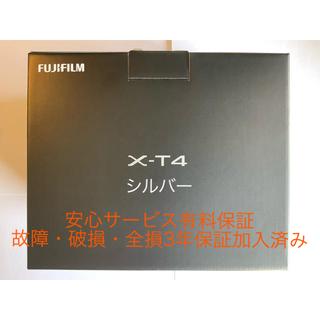 フジフイルム(富士フイルム)の富士フイルム 富士フィルム FUJIFILM X-T4 3年有料保証 付き (ミラーレス一眼)
