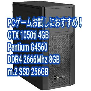 GTX1050ti ゲーミングPC (デスクトップ型PC)